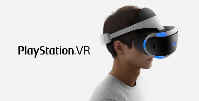 http://procrastination.com.br/wp-content/uploads/2016/02/introducing-playstation-vr.jpg